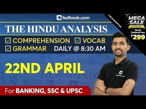 The Hindu Newspaper In Hindi   Important For SBI PO, SSC CHSL & UPSC   22 April Editorial Review