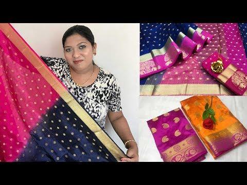 Designer Saree, Salwar kameez  ll Online Shop ll 19 May 2018
