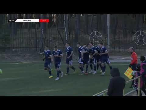 FC Vorskla: U-21.