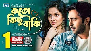 Koto Kichu Baki | Sajid Feat Miftah Zaman | Forever | Mithila | Apurba | New Music Video | Aryan