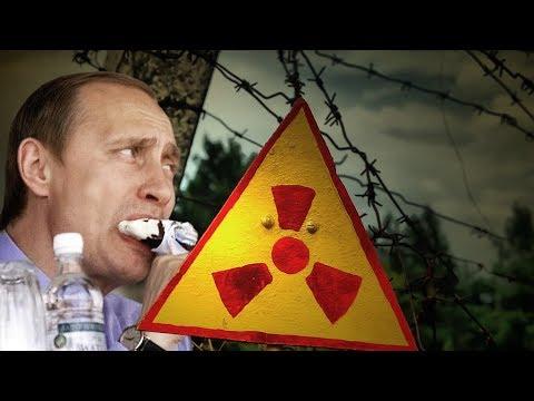 Ядерное эскимо от