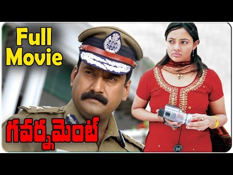 Government Telugu Full Movie || Nepoleon, Vinod Kumar, Ranjitha || Om Prakash || Guna Singh