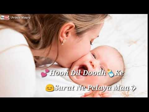 Apne Maa Baap Ka Tu Dil Na Dhukha || What'sapp Status || Lovely What'sapp Status