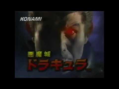 Castlevania Famicom Disk System Commercial - 1986
