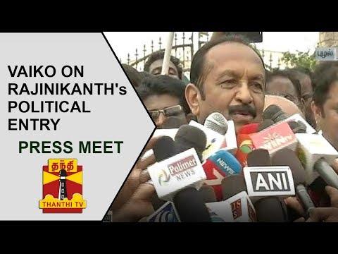 Vaiko's Press Meet on Rajinikanth's Political Entry and Karunanidhi's Diamond Jubilee Function