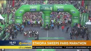 vuclip africanews Live
