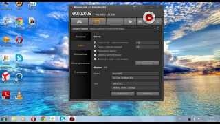как снимать видео с веб-камерой через bandicam(, 2015-01-16T04:54:49.000Z)