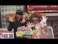 GO!GO!豪腕DASH!!~お宝台を奪取せよ~ vol.5
