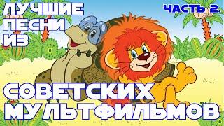 Самые популярные песни из советских мультфильмов // Детские песенки из отечественных мультиков
