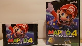 MTGG - Game Review : Mario 4: The Space Odyssey Bootleg (GEN)