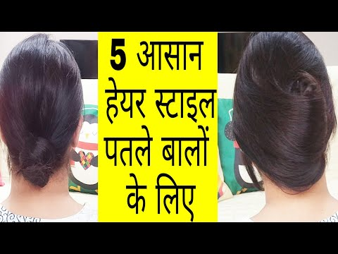 हफ़्ते-के-5-दिनों-के-लिए-5-हेयर-स्टाइल|-सबसे-आसान-तरीका-|-everyday-easy-self-hairstyles-|-kaurtips