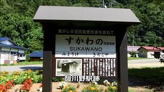 磐梯急行電鉄(日本硫黄沼尻鉄道)廃線跡を車で走る