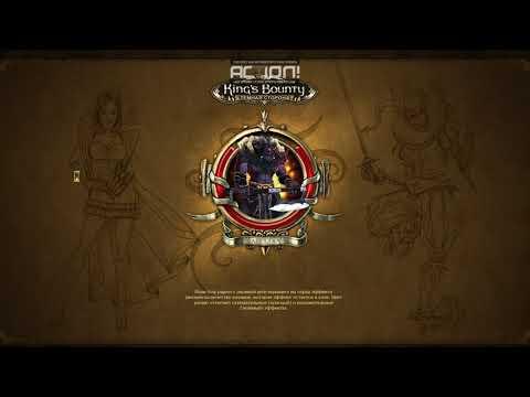 Kings bounty Dark side №2 Побег из Драгандора  