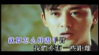 林峰 - 愛在記憶中找你 (Raymond Lam - Finding You In Loving Memory) Drive of Life Sub Theme