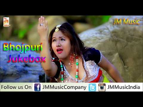 Bhojpuri Jukebox Songs 2017 | Hit Jukebox Song MP3 | Bhojpuri Hot Songs 2017 New