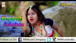 Bhojpuri Jukebox Songs 2016 | Hit Jukebox Song MP3 | Bhojpuri Hot Songs 2016 New
