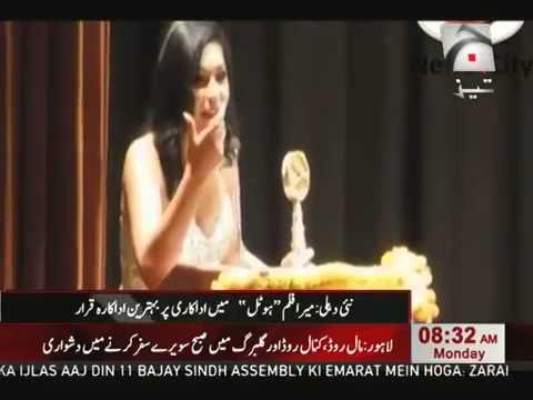 meera wins best actress bollywood award   YouTube