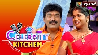 Celebrity Kitchen 04-10-2015 with Actors Rekha Suresh & Kumaresan full hd youtube video 4.10.15 | Puthuyugam Tv shows 4th October 2015 at srivideo