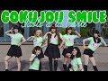 Gokujou Smile - Wake Up Girls Cover