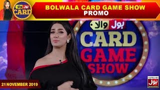 BOLwala Card Game Show Promo | 21st November 2019 | BOL Entertainment