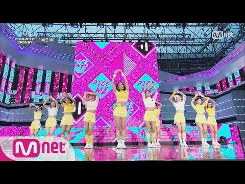 [I.O.I - Intro + Pick me] KPOP TV Show | M COUNTDOWN 161027 EP.498