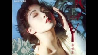 林憶蓮 - 最佳男主角 (1988)