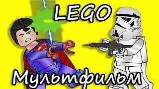 Мультфильм приключение. Особенности супергероев LEGO. Мультфильмы для 5 лет. Новый ЛЕГО мультик 2018