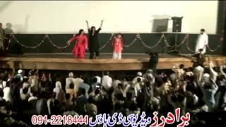 Pashto New Dance 2015 - Khankhle Dera Gharebi Da