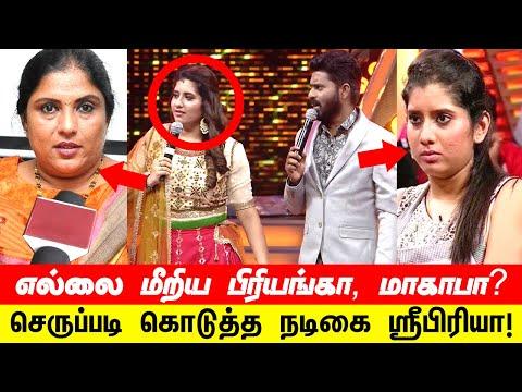 எல்லை மீறிய பிரியங்கா, மாகாபா? செருப்படி கொடுத்த ஸ்ரீபிரியா! Vijay TV Priyanka | Sripriya