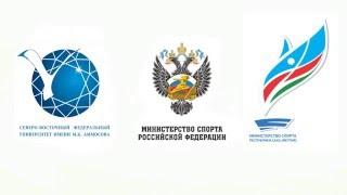 """""""Готов к Труду и Обороне"""" (ГТО)"""