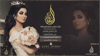 انغام اغنية اختي حبيبتي بدون موسيقئ Mp3