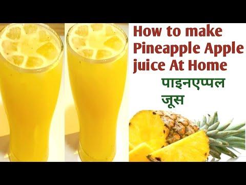 How to cut Pineapple ! How to make Pineapple Juice - Pineapple Cutting & Fresh pineapple Juice