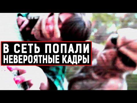 ИНЦИДЕНТ ЗАСЕКРЕТИЛИ!!! ДЕЛО