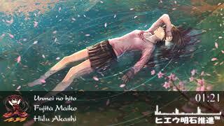 Video ♫ Nightcore - Unmei No Hito [Fujita Maiko] ♫ download MP3, 3GP, MP4, WEBM, AVI, FLV Mei 2018