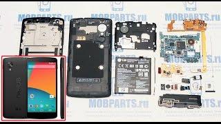 видео Ремонт LG Nexus 5: замена стекла экрана, дисплея, аккумулятора, разъема USB гнезда зарядки