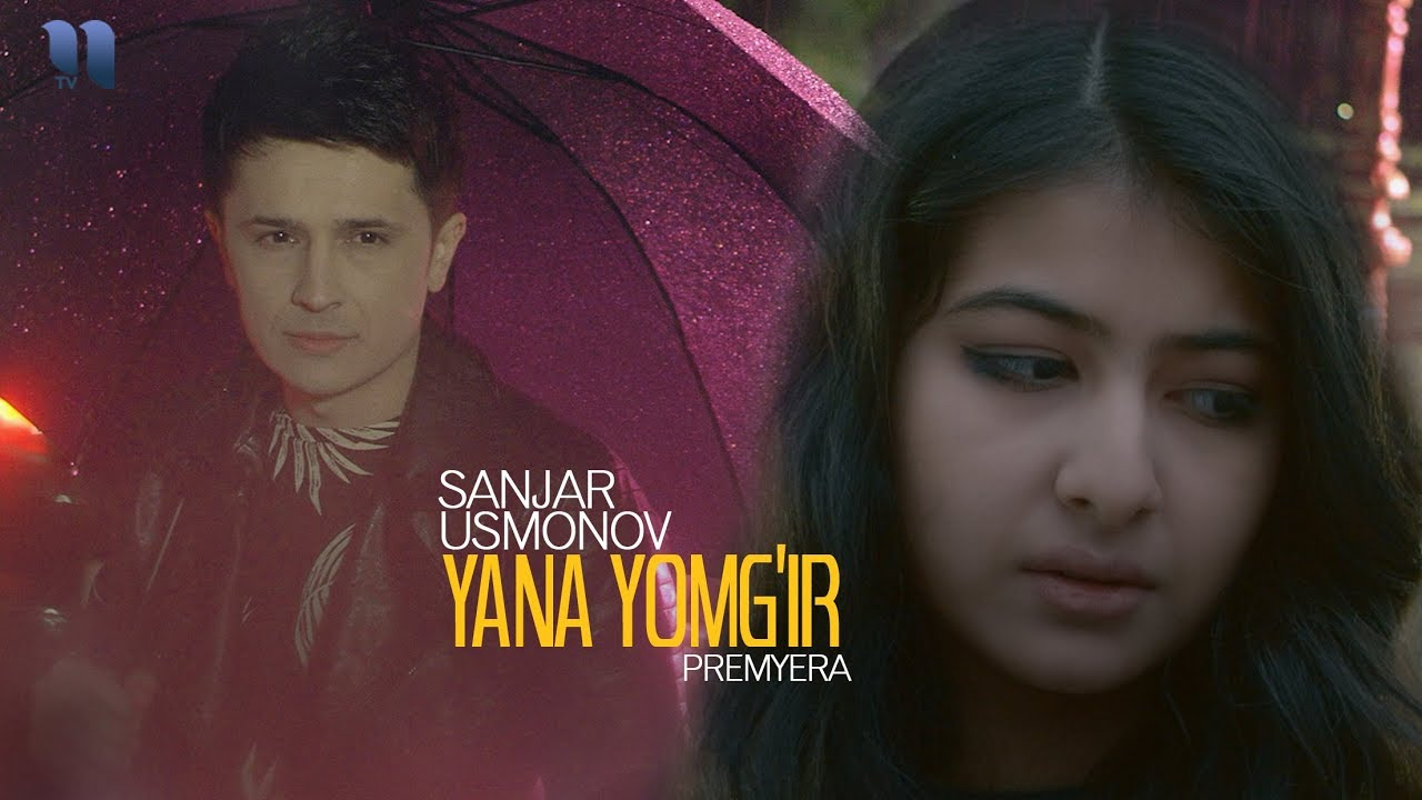 Sanjar Usmonov - Yana yomg'ir | Санжар Усмонов - Яна ёмғир