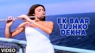 "Deewana Kiya Hai Teri Yaadon Ne - Ek Baar Tujhko Dekha (Full Video Song) - Sonu Nigam ""Deewana"""