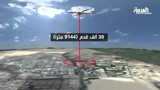 معلومات عن الطائرة الروسية التي سقطت في سيناء