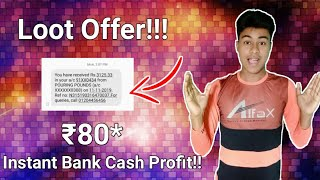 🔥 Loot Offer - Rs 80 For All User | Mobikwik User Get ₹130 In Bank 🏦 Online Best Offer