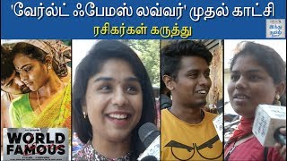 world-famous-lover-review-world-famous-lover-tamil-review-world-famous-lover-public-review
