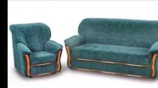 Диван и кресла(, 2012-12-27T14:57:04.000Z)