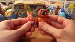 Винни Пух и друзья. Распаковка игрушек