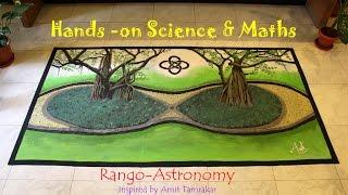 Rango - Astronomy | Hindi