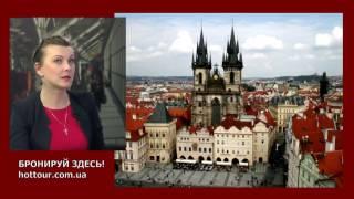 Образование в Чехии на английском языке.