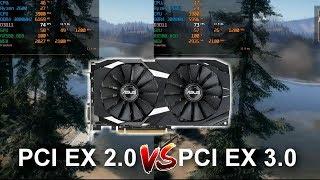 pCI Express 3.0 VS 2.0 - Тестируем режимы работы видеокарты