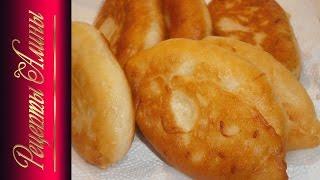 Пирожки с мясом и грибами.Очень нежные и вкусные.Рецепты Алины.