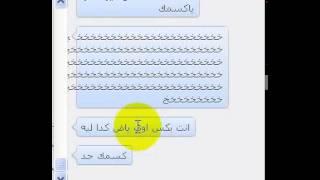 تاني فديو للكس المشكله ابن زبي خخخخخخخخخخ الكس فاكر نفسه هيسد مع زبي :/