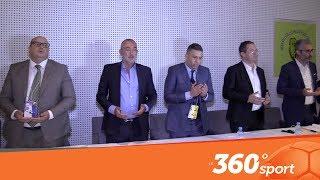 Le360.ma • هكذا جرى انتخاب الجامعي رئيسا لفريق المغرب الفاسي