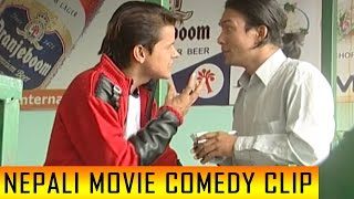 "Nepali Movie Comedy Clip  - ""TASBIR"" || Rimesh Adhikari || New Nepali Movie Clip 2017"