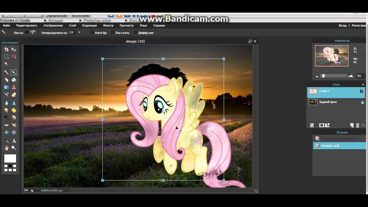 Как вставить фото на фон в фотошопе онлайн? Просто! От ...